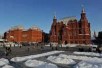 The development of private higher education in Russia