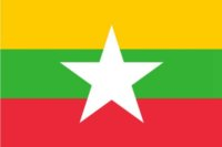 Burma announces new study abroad scholarships but education reforms moving slowly