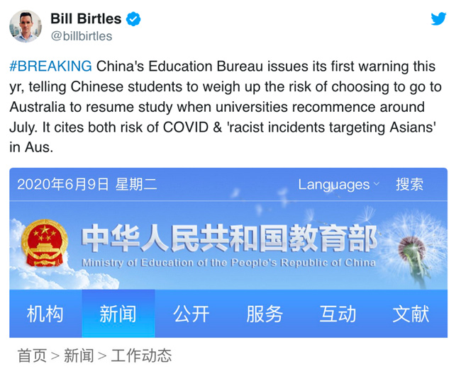 Screen shot of a tweet by Bill Birtles, China Correspondent, Australian Broadcasting Corp Source: ABC