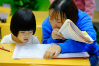 Sweeping new rules ban for-profit school tutoring in China